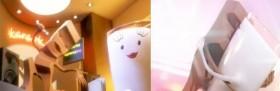 Kinderriegel Werbung Lied 2010