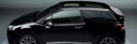 Citroen Lied zur DS3 Cabrio Werbung